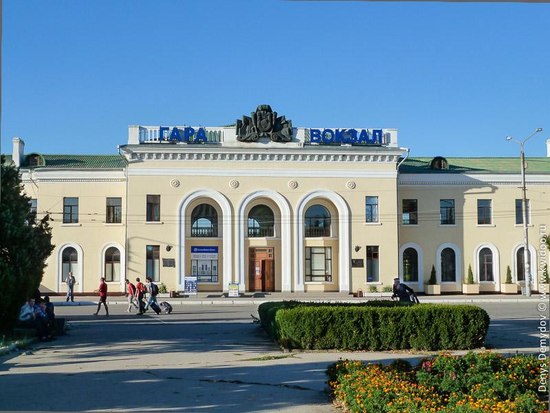 ЖД вокзал в Тирасполе