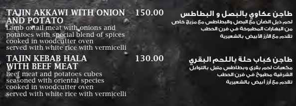 منيو مطعم المحمدي 7