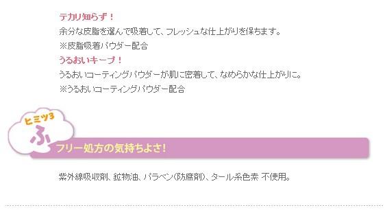 2014-07-28_011058