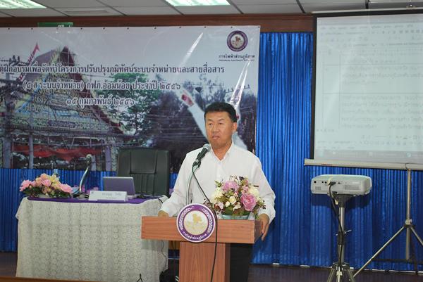 ประชุม OM - DSC_2616.jpg