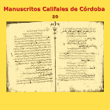 Manuscritos Califales (20)