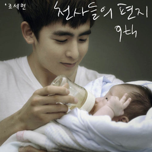 คุณพ่อ นิชคุณ คุณพ่อ Lee Min Ho คุณพ่อ Yoseob (B2ST)
