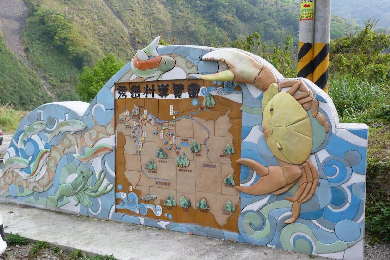 TAIWAN. Dans une region ou habitent les aborigenes de l ethnie Atayal - P1110700.JPG