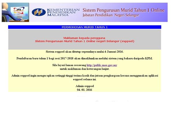 laman baru pendaftaran tahun 1 bagi sesi 2017 hingga 2018.