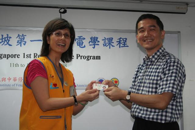 RDX - 1st RDX Program - Graduation - RDX-G020.JPG