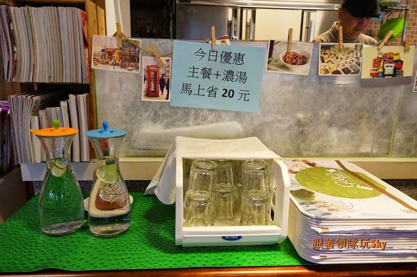 新竹美食推薦-出乎意料的美味素食【Go&2 田園蔬食】