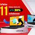 Lenovo ชวนช้อปวันคนโสด กับแคมเปญ 11.11 Thrill Deal พบกับแล็ปท็อปรุ่นฮิตมากมาย ลดสูงสุดถึง 39%