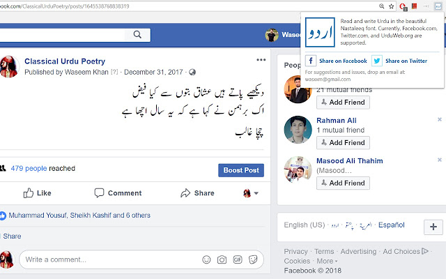 Read And Write Urdu In The Beautiful Nastaleeq Font Currently Facebook Com Twitter Com And Urduweb Org Are Supported