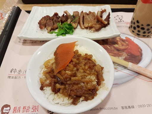 Lu Rou Fan and Pork Chop from Formosa Chang