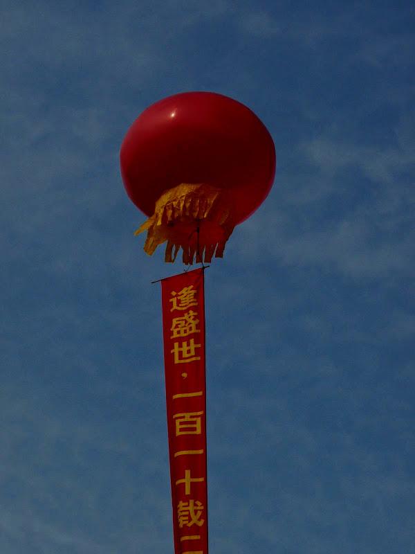 Chine .Fujian Gulang yu island 3 - P1020840.JPG