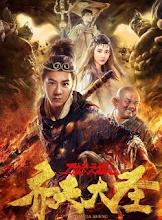 Qi Tian Da Sheng / Monkey King 1 China Movie
