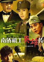Nan Qiao Ji Gong Ying Xiong Zhuan China Drama