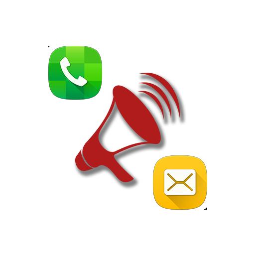Caller Name & SMS Speaker