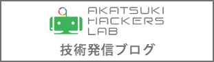 HACKERS LAB