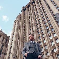 Wedding photographer Nikita Shachnev (Shachnev). Photo of 21.06.2015