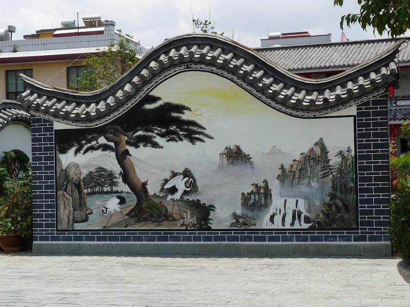 Chine .Yunnan,Menglian ,Tenchong, He shun, Chongning B - Picture%2B570.jpg