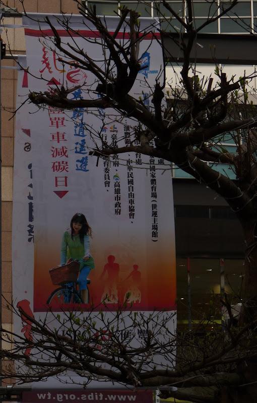 TAIWAN . Taipei De Shandao Temple jusqu à T 101 à pied... - P1160395.JPG