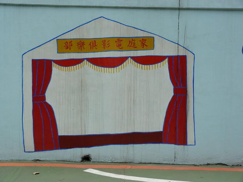 TAIWAN.Taipei TREASURE HILL Un mini quartier réhabilité à 10 mn a pied de gonguan MRT - P1020556.JPG