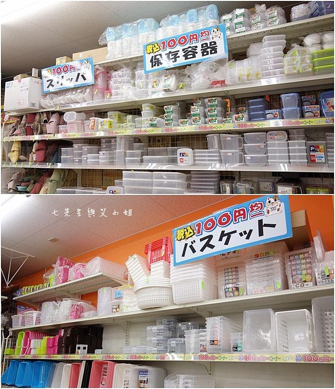 10 日本東京大阪旅遊必買藥粧、伴手禮分享 ~ 日本東京大阪旅遊購物