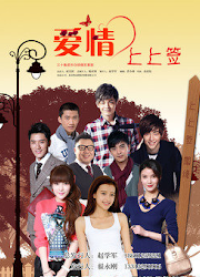 Love China Web Drama