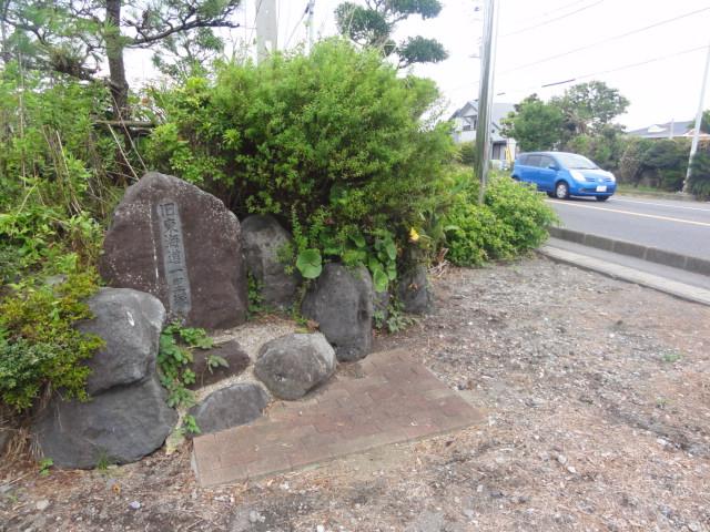 増田平四郎の像と一里塚跡 東海道五十三次
