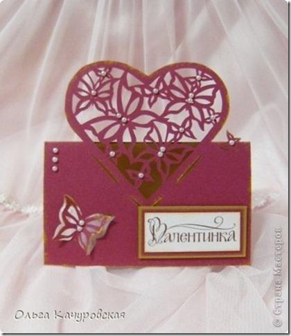 tarjetas enamorados  (2)