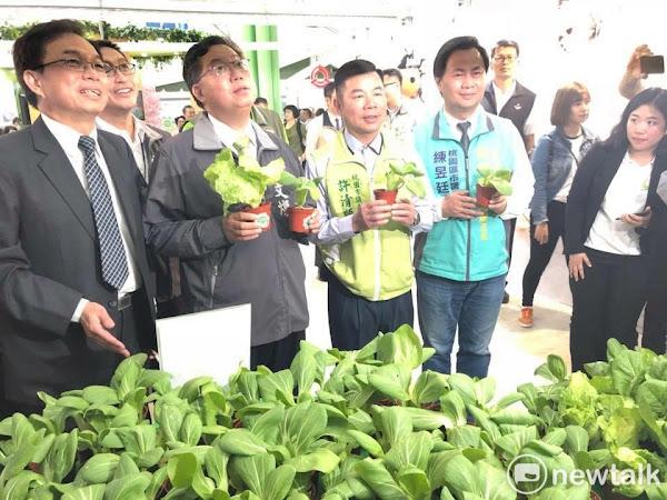 2018桃園農業博覽會綠色方舟館的綠能科技園區。桃園市長鄭文燦參訪。