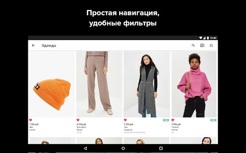 Lamoda: одежда и обувь он-лайн 11
