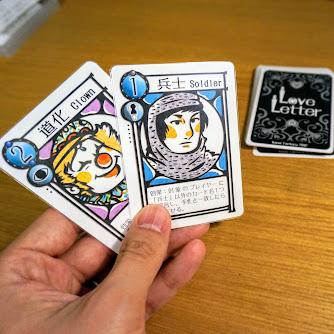 ラブレター (Love Letter):ゲームの準備