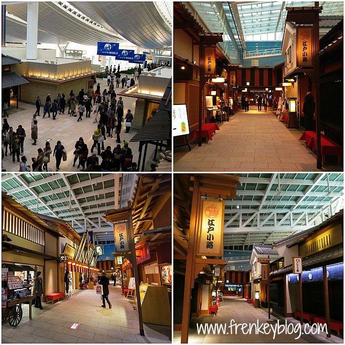 Haneda Airport Restaurant