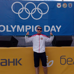 Международный Олимпийский день. (Минск, 04.06.2017)