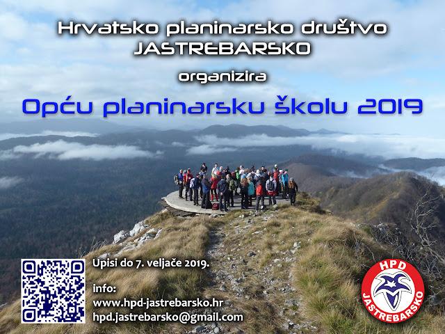 Planinarska škola 2019. - raspored i obavijesti