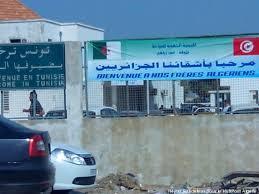 Imposition d'une taxe de 30 dinars tunisiens : Les Algérien en colère