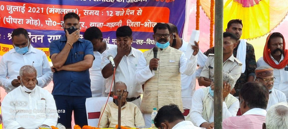 पूर्व सांसद राम अवधेश सिंह की पुण्यतिथि में शरीक हुए पूर्व मुख्यमंत्री जीतनराम मांझी...