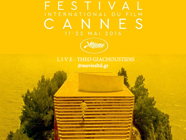 Cannes Film Festival 2016 Live