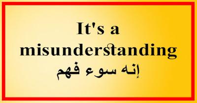 It's a misunderstanding إنه سوء فهم