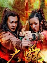 Da Shun   China Drama