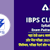 IBPS Clerk Syllabus and Exam Pattern 2021:देखें IBPS क्लर्क प्रीलिम्स और मेंस परीक्षा 2021का डिटेल सिलेबस, परीक्षा पैटर्न और भर्ती प्रक्रिया - Check IBPS Clerk Syllabus 2021 For Prelims + Mains Exam
