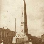 Старинный Острогожск 028.jpg