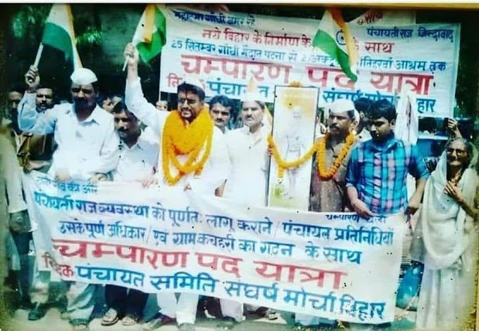 संजय सिंह कब और कैसे युवा गांधी बने पढें पूरी स्टोरी