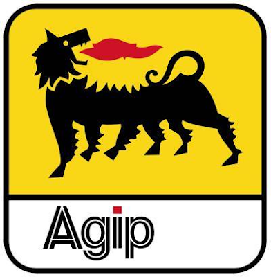 2018 Nigerian Agip Oil Company Tertiary Scholarship Scheme