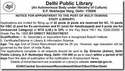 DPL Recruitment 2017 Notice www.indgovtjobs.in