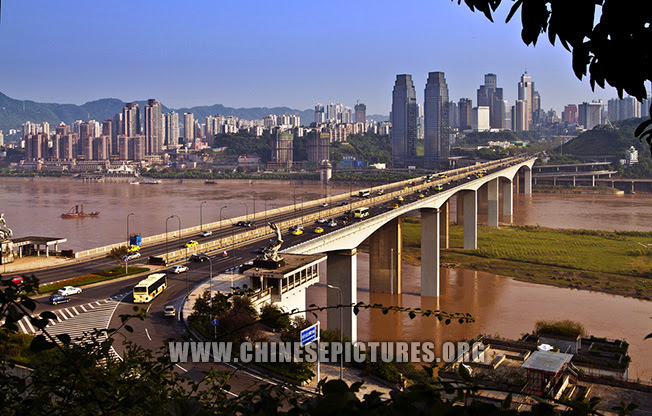 Chongqing City Photo - Bridge