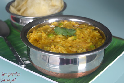 Sambar Rice (Made with Leftover sambar and rasam)