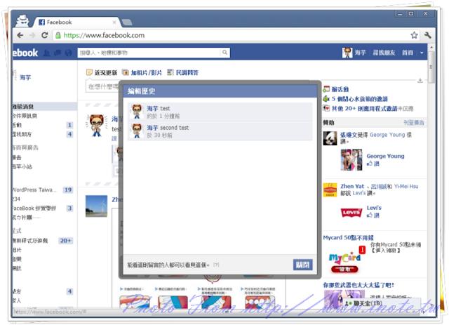 facebook%2520edit%2520comment 3
