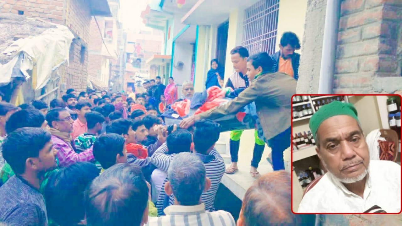 मारपीट में घायल होम्योपैथिक चिकित्सक की इलाज के दौरान मौत, 2 गिरफ्तार