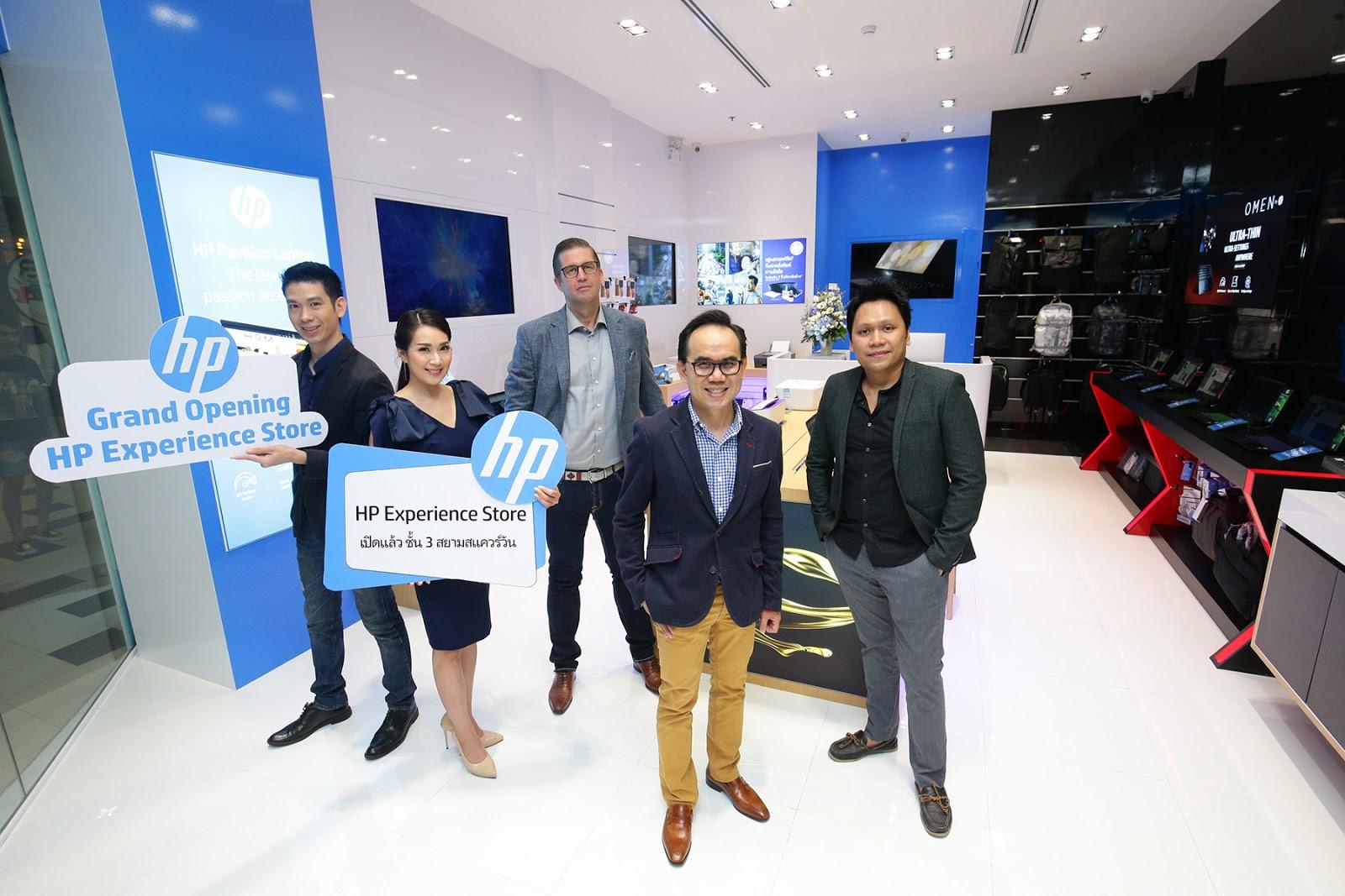 HP เปิดตัว Experience Store แห่งแรกในไทย ยกระดับการบริการ พลิกโฉมประสบการณ์ตอบโจทย์ดิจิทัลไลฟ์สไตล์ [TH/EN]