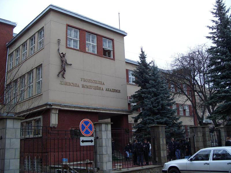 Львов. Улица Туган-Барановского