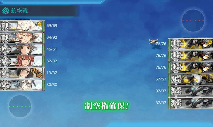 艦これ_2期_二期_5-1_5-1_南方海域_33.png