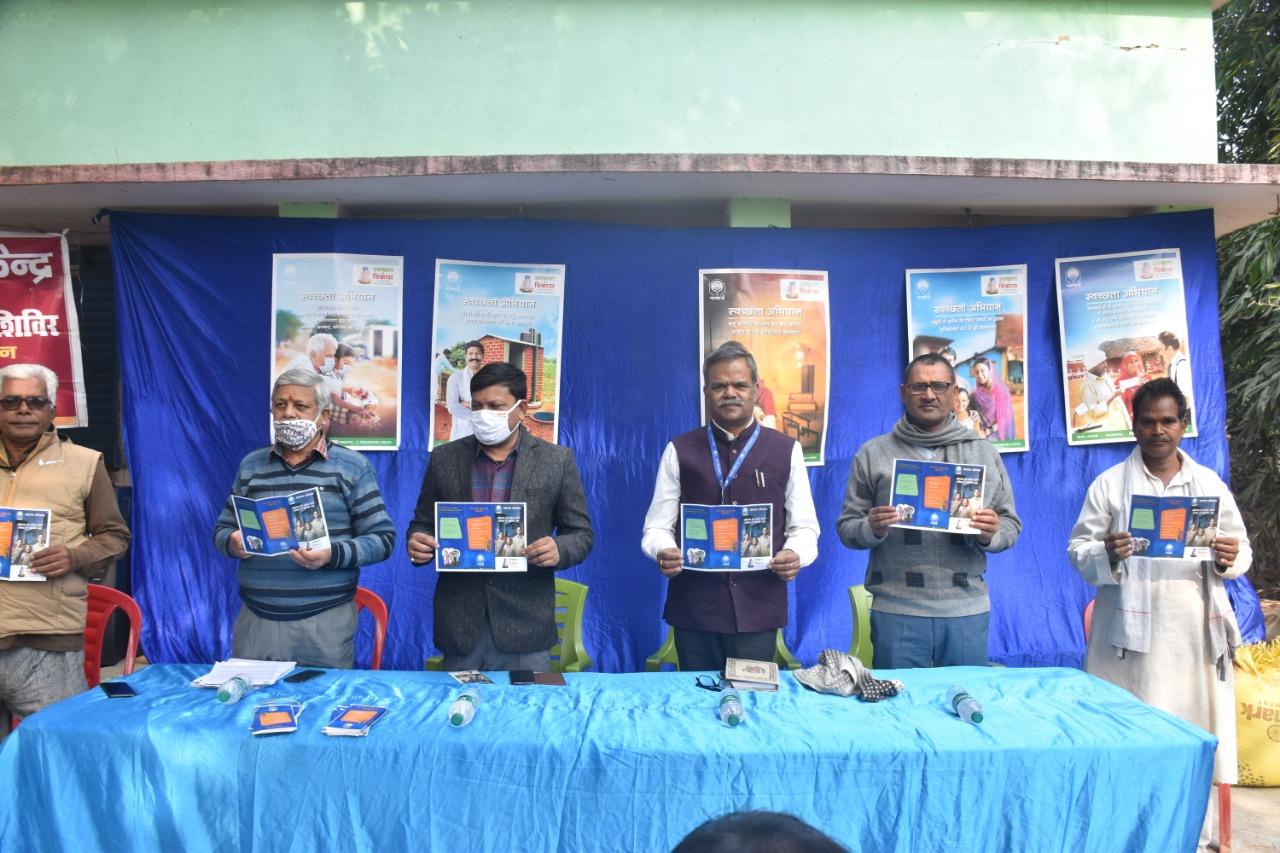 दुलौर में स्वच्छता पर प्रचार सामग्री व वृतचित्र का किया विमोचन, साक्षरता डिजिटल अभियान के तहत हुआ जागरूकता कार्यक्रम